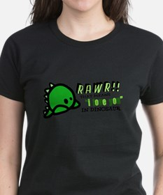 "RAWR!! That means ""i love you"" in dinosaur Tee"