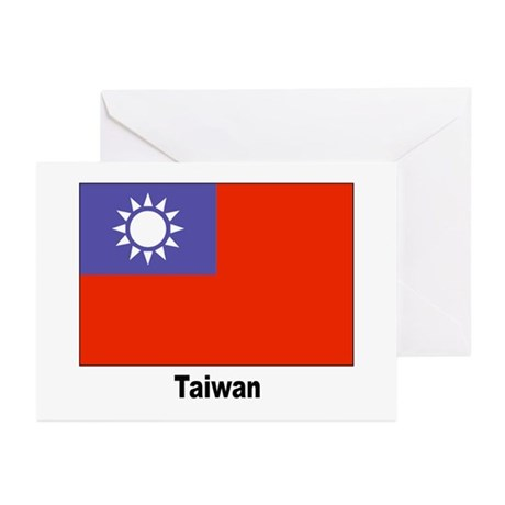 Taiwan Flag Greeting Cards (Pk of 20)