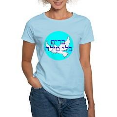 """Brit B'li Milah"" Women's Light T-Shirt"