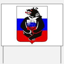 Russian Bear Soccer Football Yard Sign