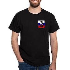 Russian Bear Soccer Football T-Shirt
