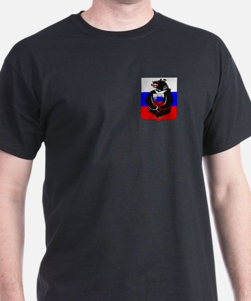 Russian Bear Soccer Football T-Shirt
