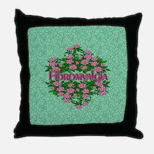 Fibromyalgia Its Real Throw Pillow