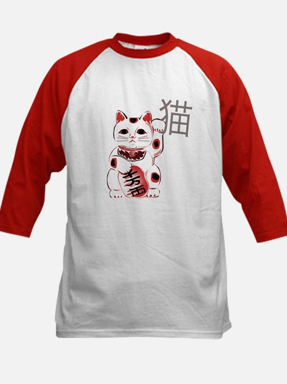 Cherry Maneki Neko Kids Baseball Jersey