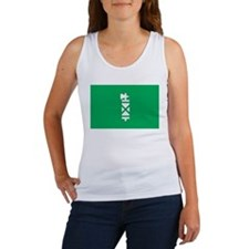 STGALLEN Womens Tank Top