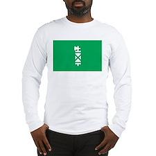 STGALLEN Long Sleeve T-Shirt