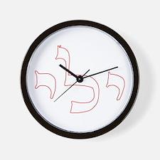 ENERGY BOOST Wall Clock