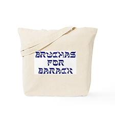 Bruchas for Barack Tote Bag
