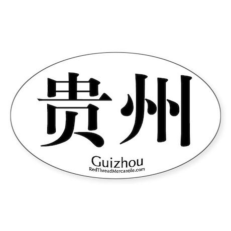 Guizhou Oval Sticker