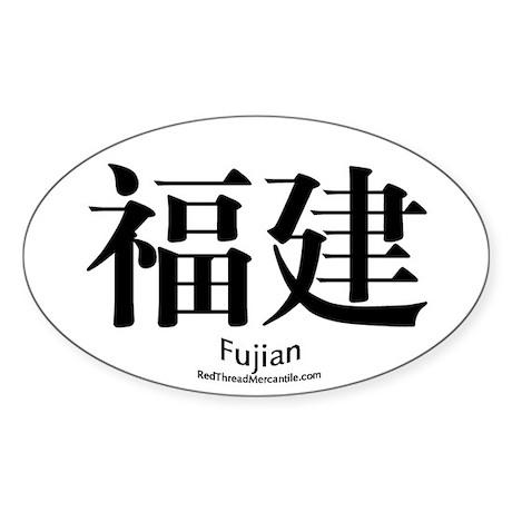 Fujian Oval Sticker