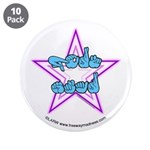 """ASL Pornstar 3.5"""" Button (10 pack)"""