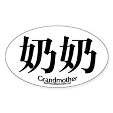 Grandmother Oval Decal