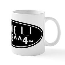 F-U Bossman Mug