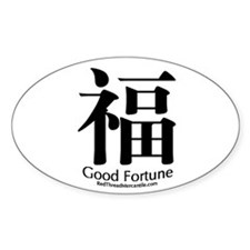 Good Fortune Oval Decal