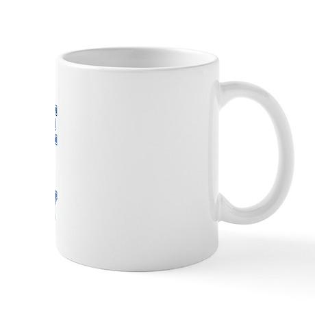 BBQ U. Mug