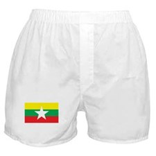 Proposed Myanmar Flag (2007) Boxer Shorts