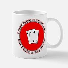 Small Pair Mug