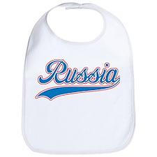 Retro Russia Bib