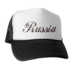 Vintage Russia Trucker Hat