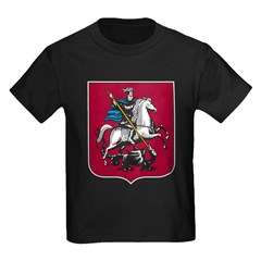 Moscow Coat Of Arms T