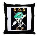 C.C.C. Special Forces Throw Pillow