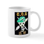 C.C.C. Special Forces Mug