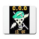 C.C.C. Special Forces Mousepad