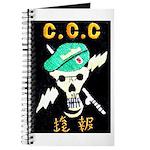 C.C.C. Special Forces Journal