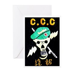 C.C.C. Special Forces Greeting Cards (Pk of 10)