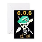 C.C.C. Special Forces Greeting Card