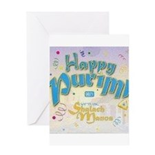Happy Purim Greeting Card