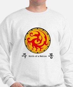 """Jumong, Birth of a nation"" Sweatshirt"
