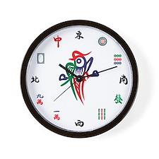 Cute Prosperity Wall Clock