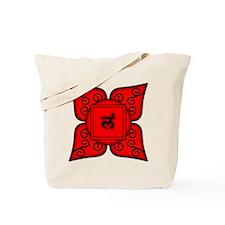 Root Chakra Mandala Tote Bag