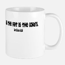 Lev 3:16 the fat is the Lord's Mug