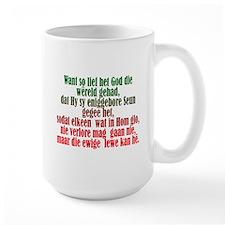 John 3:16 Afrikaans Mug