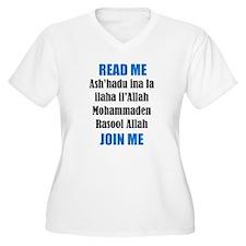 Read Me Join Me - Shahada T-Shirt