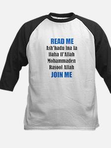 Read Me Join Me - Shahada Tee