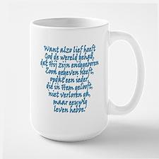 John 3:16 Dutch Mug