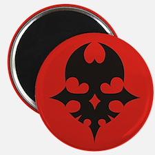 TWEWY Skull (Red) Magnet