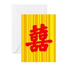 Double Xi or Shuan Xi Greeting Cards (Pk of 10