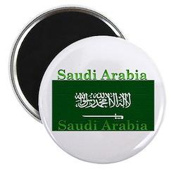 Saudi Arabia Arabian Flag 2.25