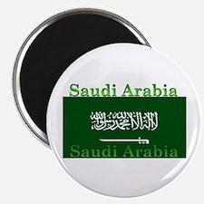 Saudi Arabia Arabian Flag Magnet