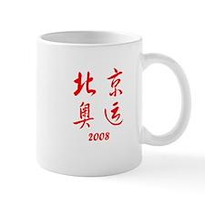 Beijing Olympics Mug