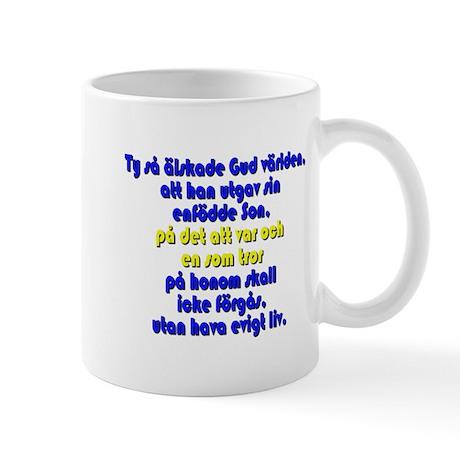 John 3:16 Swedish Mug