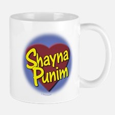 Shayna Punim - Mug