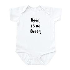 Funny Keen Infant Bodysuit