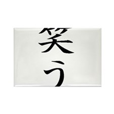 Unique Kanji Rectangle Magnet