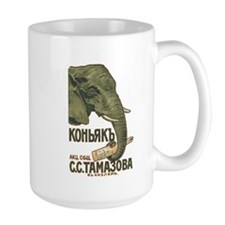 Alcoholic Elephants Mug