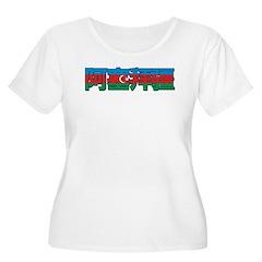 Azerbaijan in Chinese T-Shirt